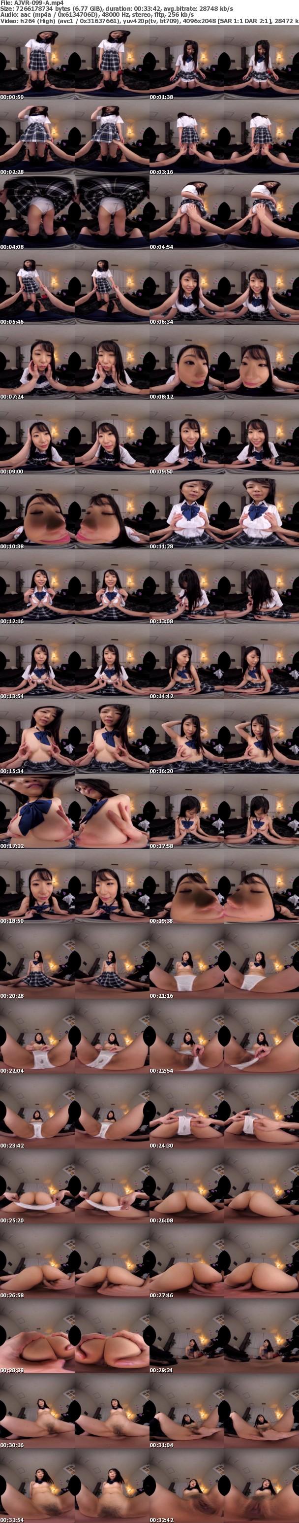 (VR) AJVR-099 頼んだらツバ3回飲ませてくれたワリキリ制服少女ゆいちゃん【ゴ有】超接近する薄ピンク乳輪&アナルと顔ハミ出さない覆いかぶさりツバ垂らし騎乗位と接吻しまくり対面座位とデカ尻突きまくりバックとゴム外して【生ハメ】超・覆いかぶさり正常位【中出し】 河合ゆい