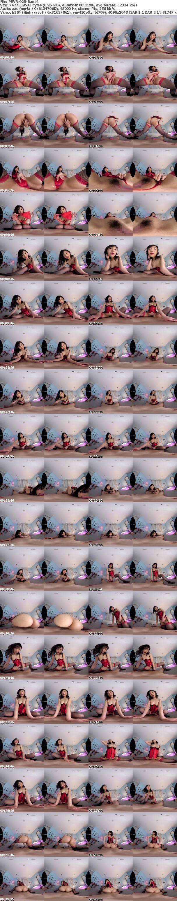 (VR) PRVR-025 【HQ超高画質】星奈あいプレミアム専属決定!最新作を独占リリース! 顔面レベルやっぱり最強!淫語と空気づくりが天才的にエロ過ぎる!女王様ホッシーナとの新婚生活はメスイキ連発&痴女中出しで激シコな毎日!