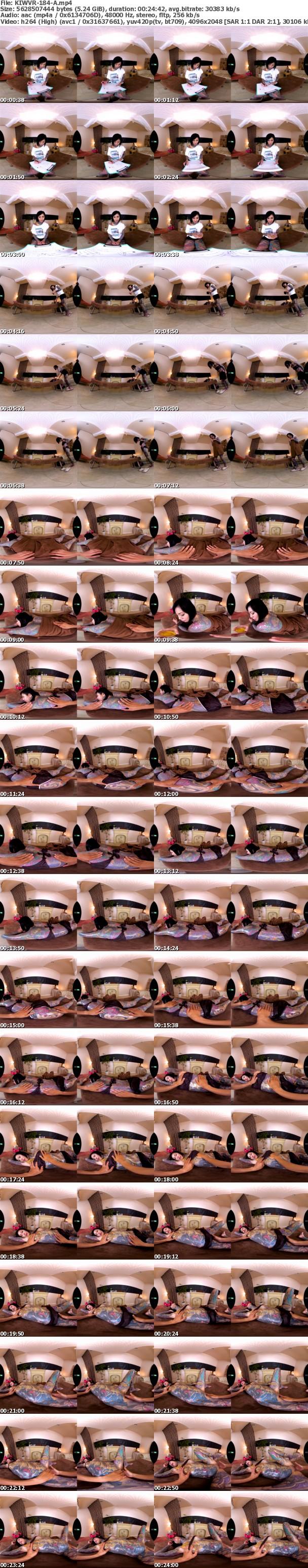 (VR) KIWVR-184 悪徳オイルエステ店~タトゥー【TATTOO】びっしり美女に【媚薬】を飲ませて好き勝手ヤリまくり!「おチ○ポ欲しい…」と濃厚フェラでオネダリしてきたので生マ○コを激突き【キメパコ】してやった! 桜雅凛