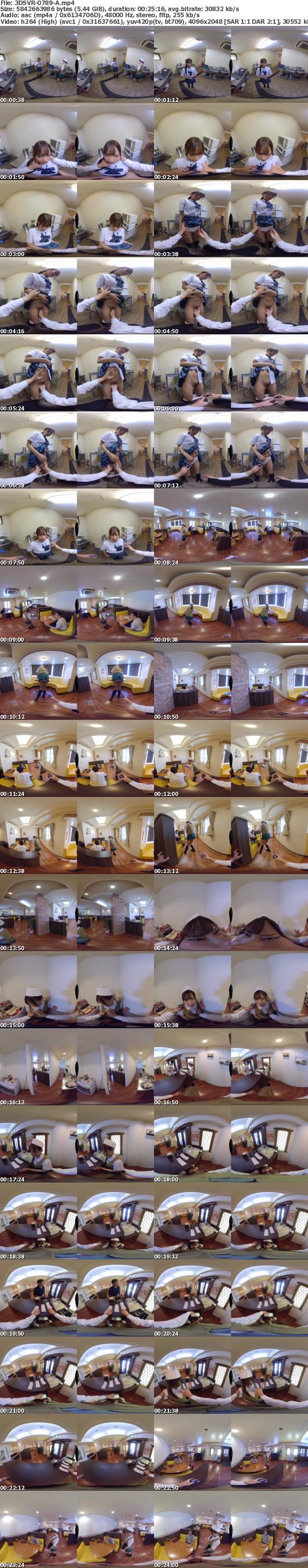 (VR) 3DSVR-0789 ファミレス店長ですが、バイトのJ○にリモバイ仕込んだまま接客させています。 蓮見天