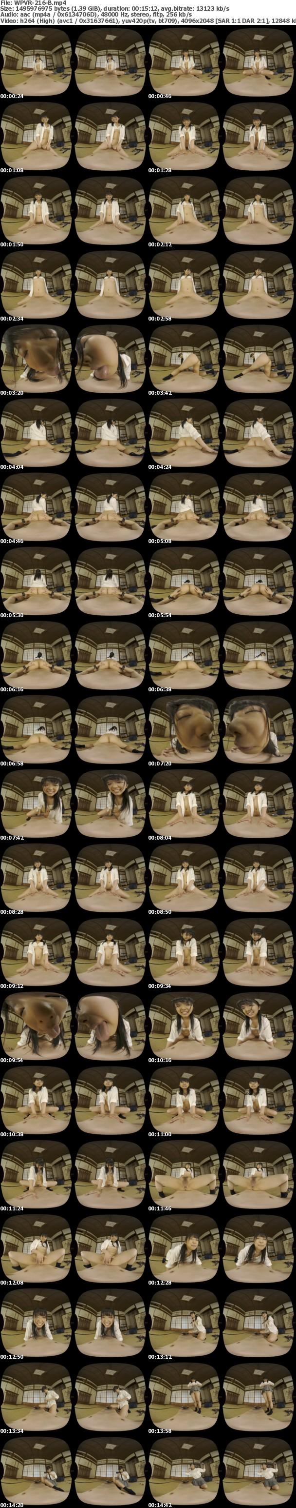 (VR) WPVR-216 女ハ男ヲ目デ犯ス ver.制服美少女 前乃菜々