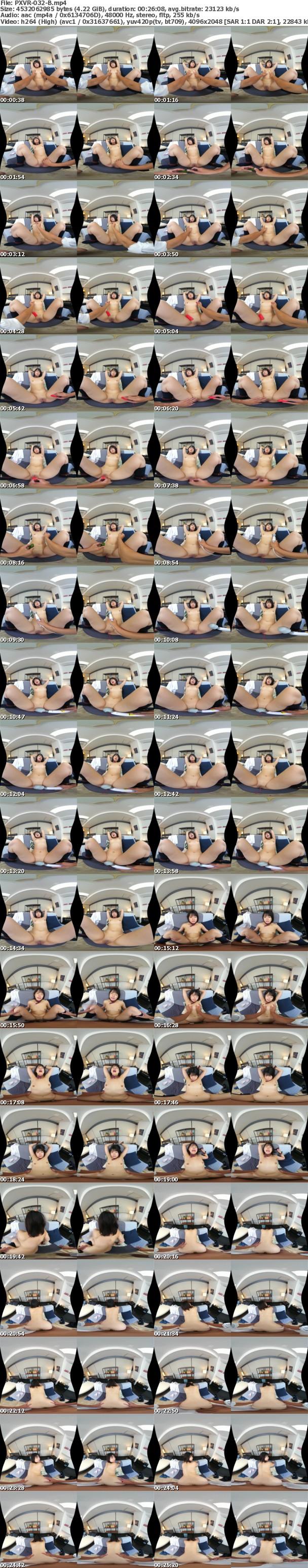 (VR) PXVR-032 キラキラJ●の裏の顔 変態オヤジに中出しされる訳ありいいなり性処理人形 丘えりな