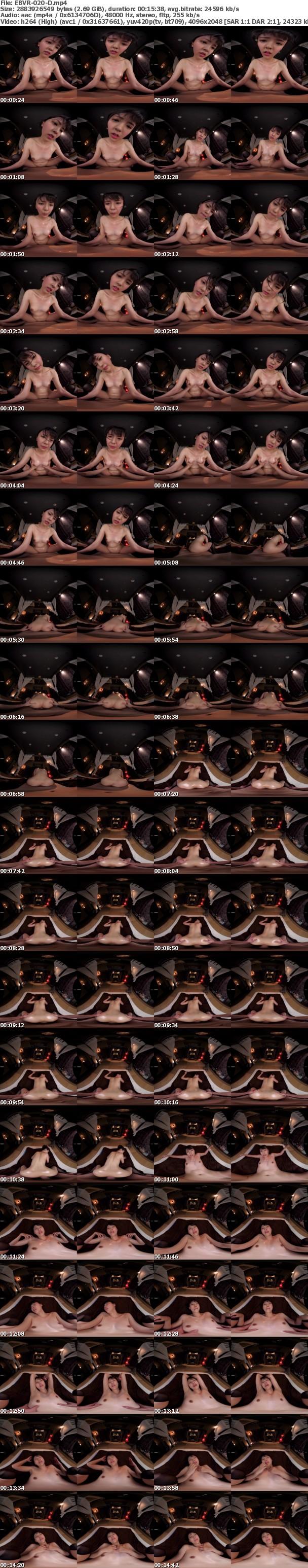 (VR) EBVR-020 尻とアナルのド迫力ヒップアングル! くびれ神尻エステティシャンのねちっこ~い杭打ちピストン騎乗位VR 立体視でとことん味わいつくす! 竹内夏希