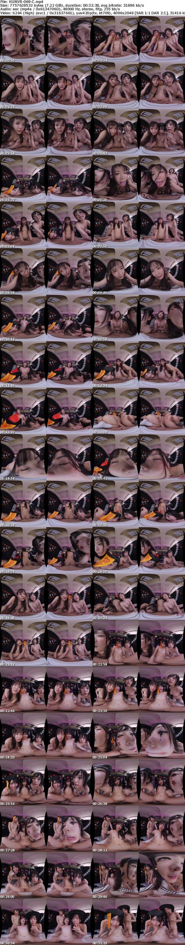 (VR) HUNVR-069 文化祭のお化け屋敷でドスケベお化けに抜かれまくりVR
