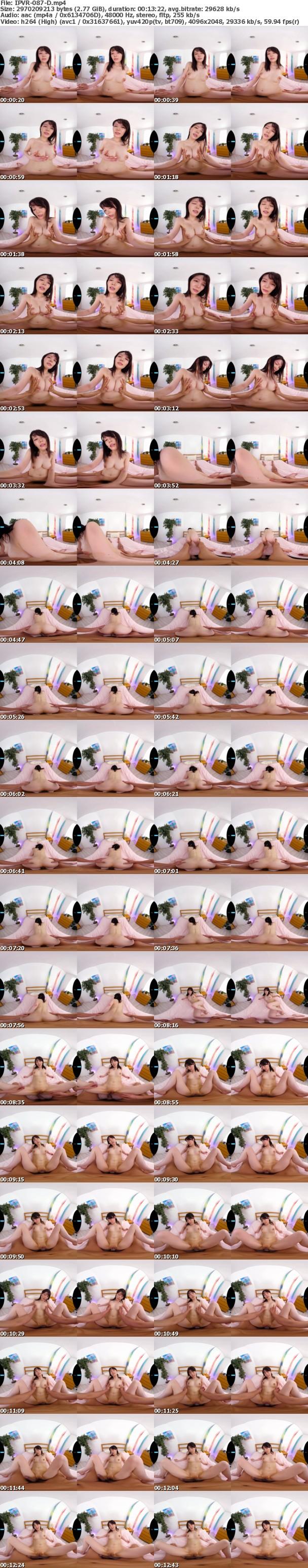 (VR) IPVR-087 とってもSWEETな美女お姉さま 美巨乳!!絶世の凄ボディ!体感!! Gカップぷるるん トロけるオナニーサポート 矢乃かのん