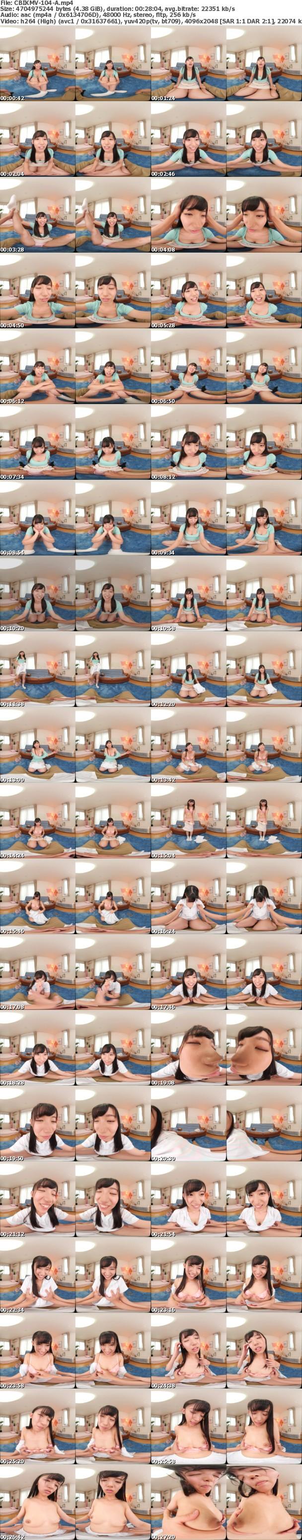 (VR) CBIKMV-104 ボクのカノジョは体育会系新体操部女子大生 宇流木さら 180度大開脚軟体セックスで奥まで密着挿入