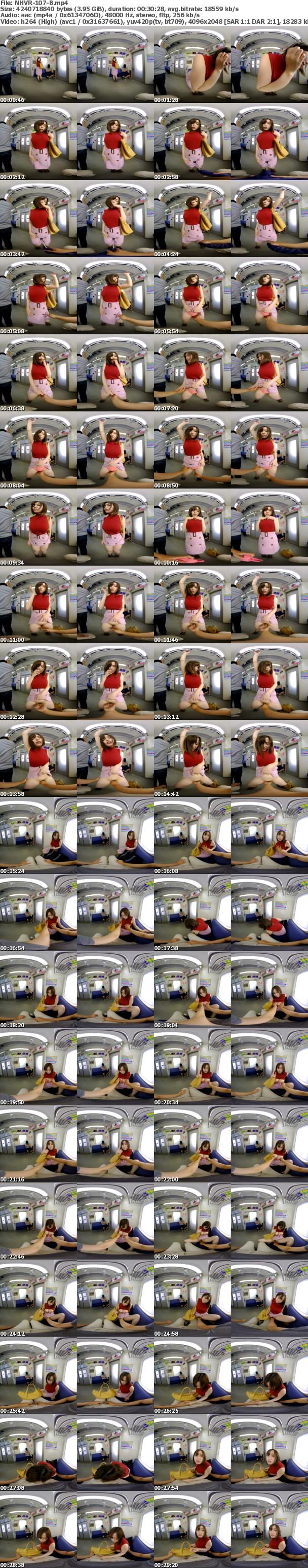 (VR) NHVR-107 痴●OK娘VRスペシャル 嫌なのにイカされた快感が忘れられず痴●プレイにハマった言いなり巨乳女子大生
