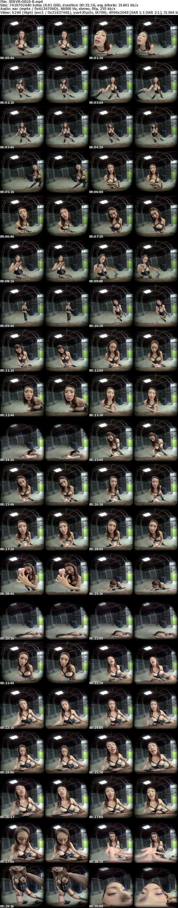 (VR) 3DSVR-0818 【M男専用】「ここでシコリなさい…」小早川怜子に野外露出させられるVR 遠隔オナニーJOI・全裸散歩で排尿指示・拘束アナル調教…ご主人様の命令には絶対服従!