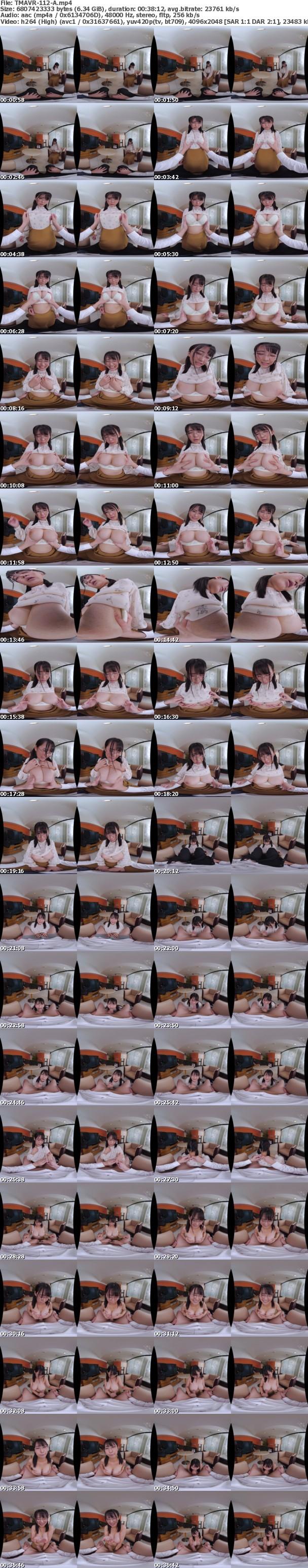 (VR) TMAVR-112 アプリでマッチングしたパン屋で働く女の子が地味子だったので期待していなかったが脱いだらムチムチ超敏感な神乳爆乳のむっつりスケベで何度も射精してしまった。ともこ 神坂朋子