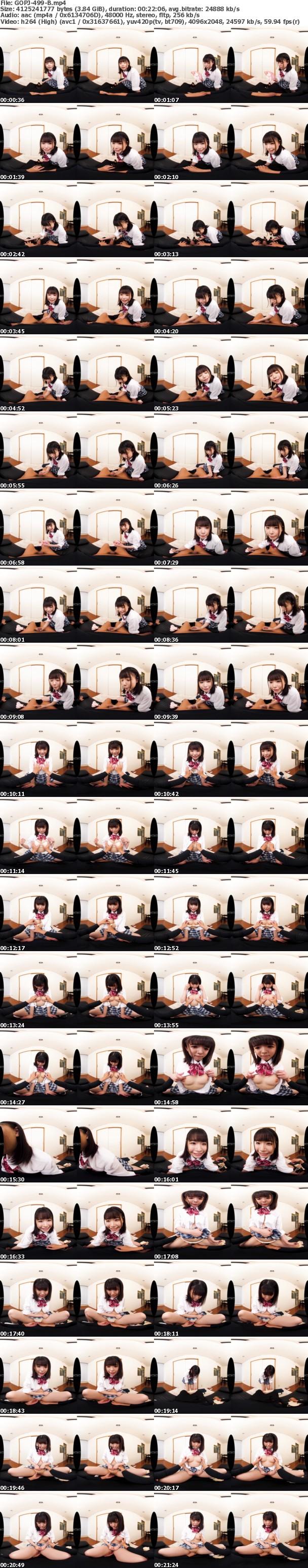 (VR) GOPJ-499 HQ 劇的超高画質 ロリカワ上京田舎娘 天真爛漫で性欲旺盛!兄ちゃんの大根みたいにでっかいw