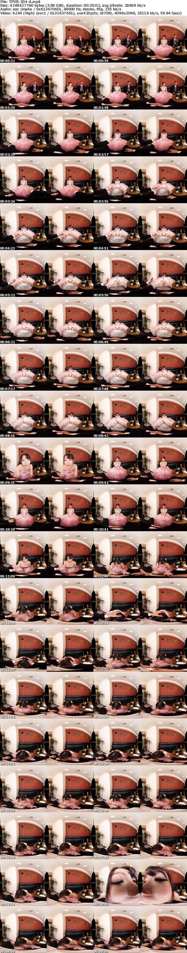 (VR) TPVR-204 HQ60fps NTR結婚式 友達の花嫁は調教済み 式当日に完全服従中出しSEX