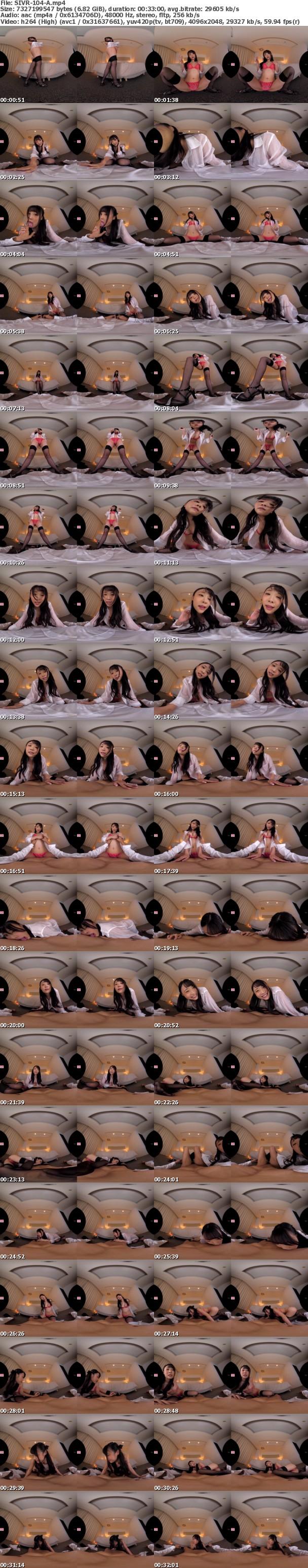 (VR) SIVR-104 吉岡ひよりに常に見下し視線で連続7射精されちゃう怒涛の淫語・ベロキス・顔面舐め回し絶倫痴女VR