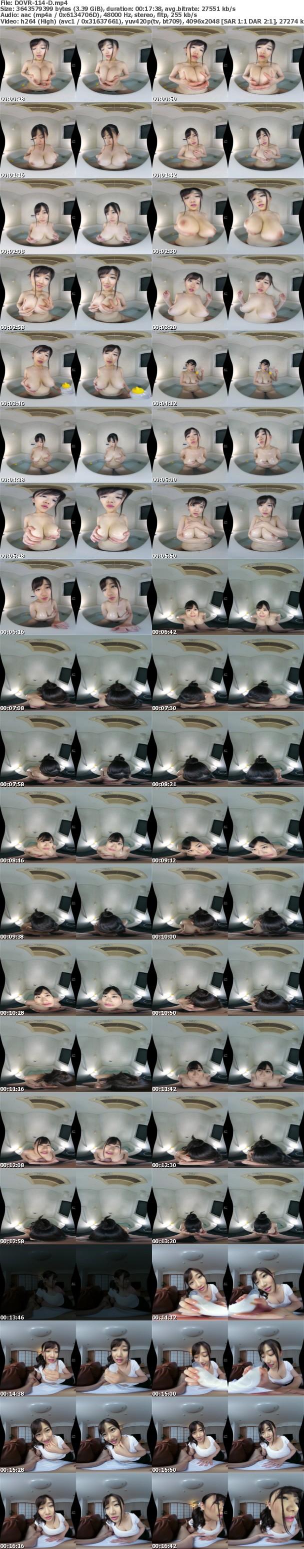 (VR) DOVR-114 【まとめ買い特典あり】高精細VR×バイノーラル 家事代行サービスを頼んだら爆乳家政婦がやってきた!小梅えな 完全版