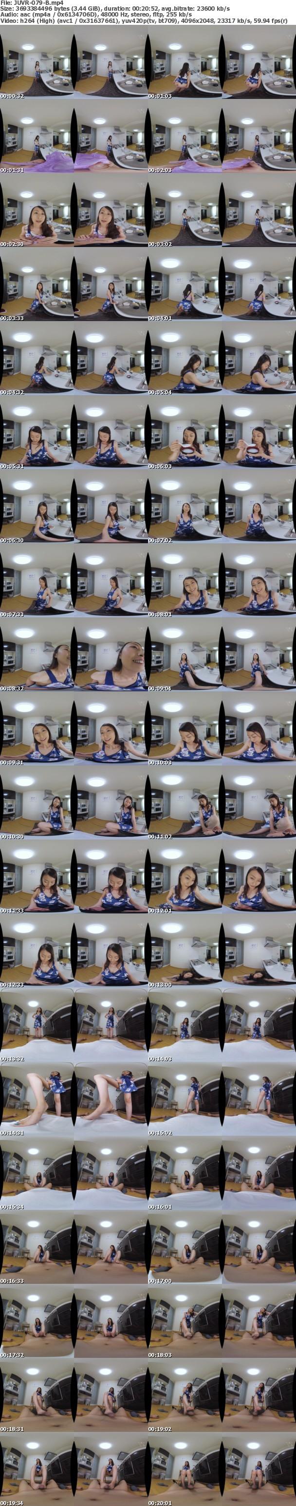 (VR) JUVR-079 妻の看病を口実に夫婦喧嘩で家出してきた欲求不満なドS義姉に焦らされ続けて絶対服従を誓わされた年下の僕 青木玲