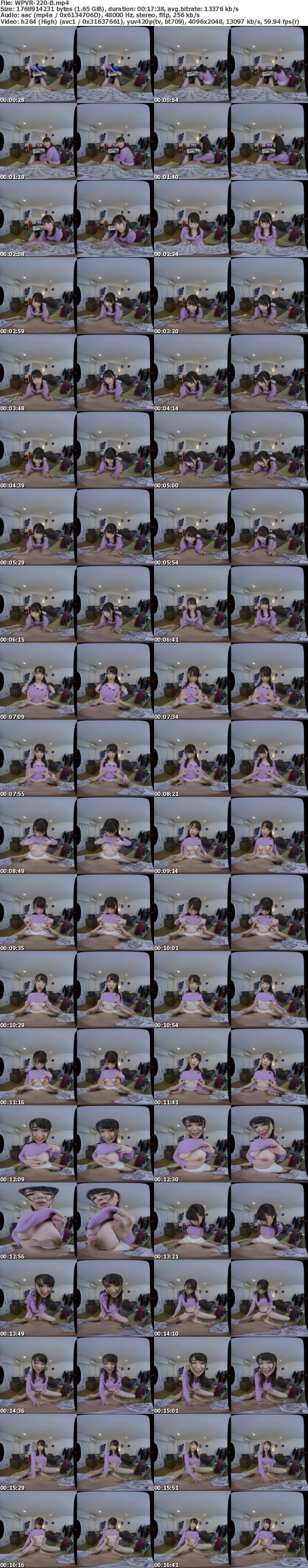 (VR) WPVR-220 童貞クン家で童貞狩り ver.VR 山本蓮加