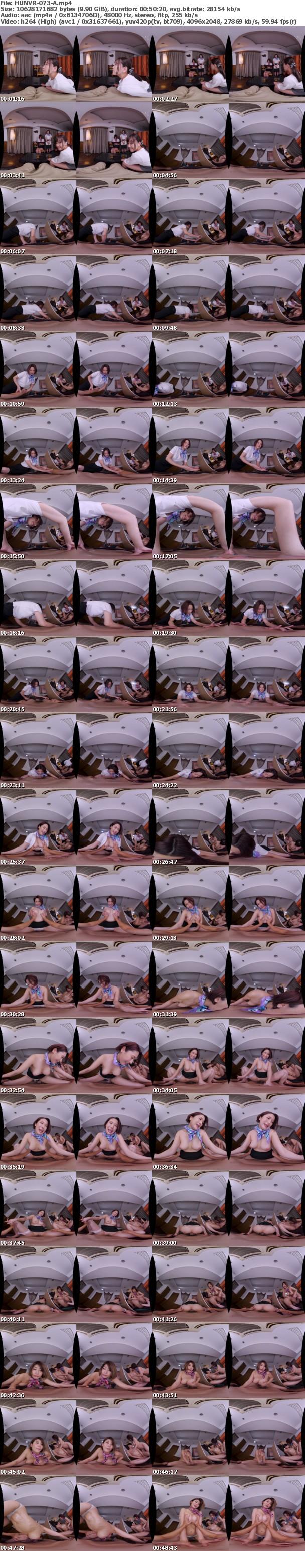 (VR) HUNVR-073 彼女と一緒に行ったエステで隣で施術を受けている彼女がエステティシャンにNTRされていた!しかもそれを見てしまったボクもエステティシャンにNTRされてしまい、まさかのカップル同時NTR!3