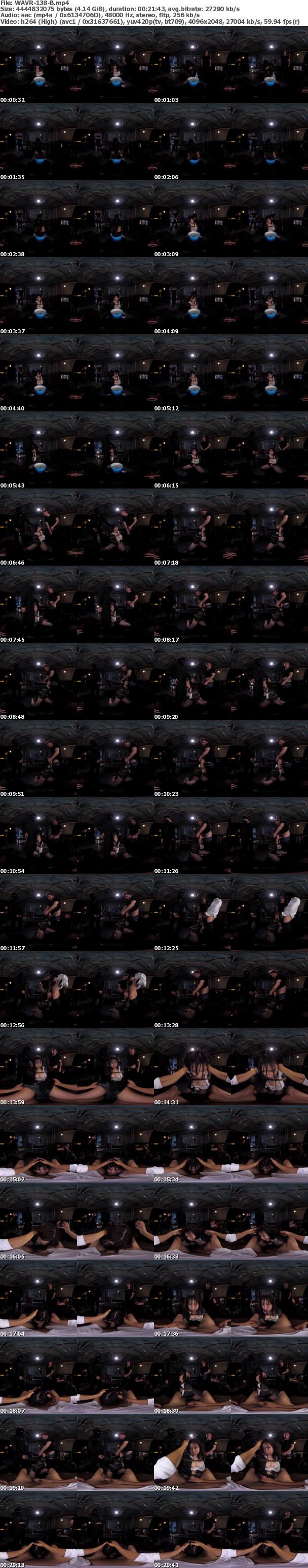 (VR) WAVR-138 どんなハードな凌●を受けても口を割らない気高き女捜査官VR ビンタ&水責め&スパンキング&電気ショック&媚薬注入…!特殊訓練を受けた女捜査官にVR史上最大の拷問ショック!! 大浦真奈美