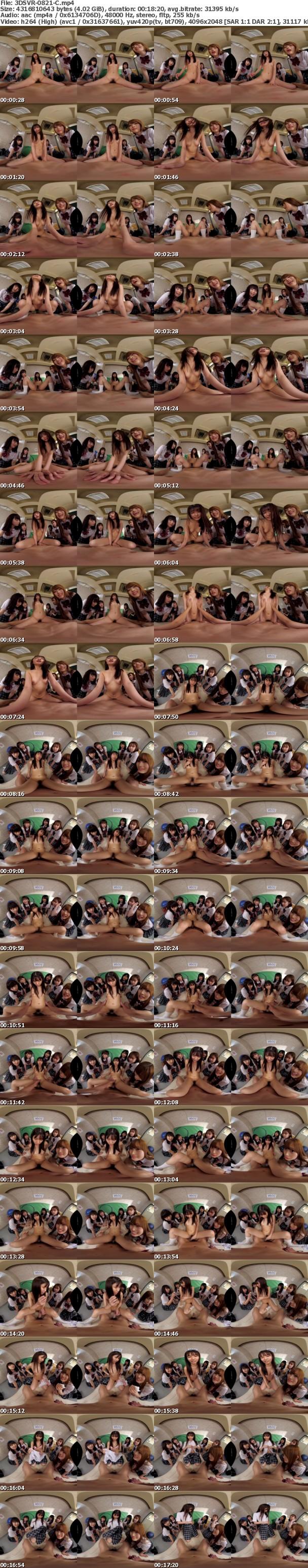 (VR) 3DSVR-0821 女子○生たちに囲まれながら彼女とエッチ!見られていることに性的興奮を感じるCFNMセックス