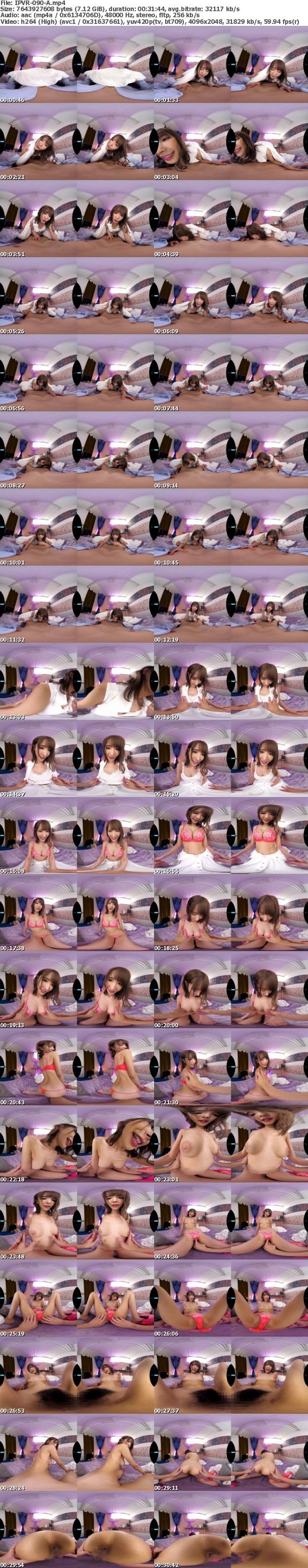 (VR) IPVR-090 セックス大好きボクの彼女・桃乃木かなのおねだりが可愛すぎて朝から晩までノンストップ絶倫性交VR 合計6射精!結果、精子底つくまで搾り取られた…(嬉)