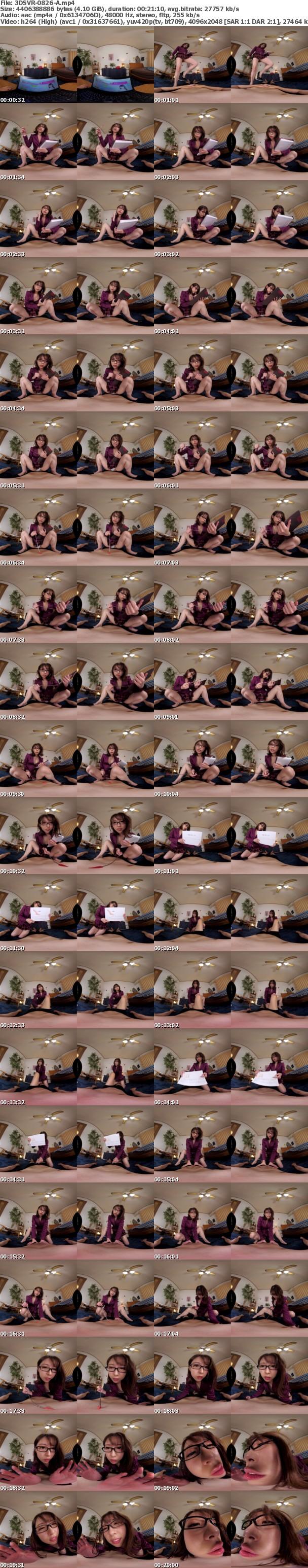 (VR) 3DSVR-0826 早漏改善 射精コントロール カウントダウン射精 痴女系騎乗位チントレ射精管理SEX