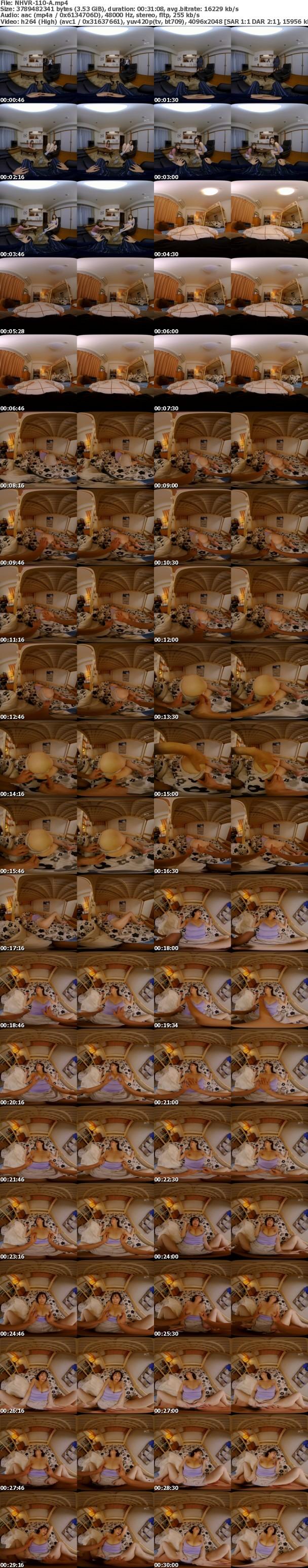 (VR) NHVR-110 2段ベッドで…姉とセックス中に「後ろ!後ろ!」妹に覗き見されて興奮倍増!姉のベロキス騎乗位と妹の種搾りプレスで圧倒的に痴女られたボク