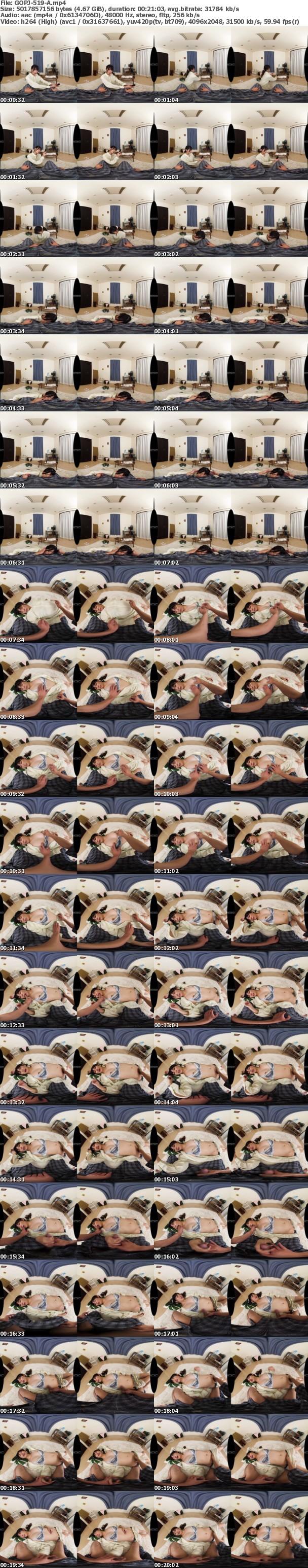 (VR) GOPJ-519 HQ 劇的超高画質 睡眠姉姦 敏感Aカップスレンダー美女 起きても構わず貪りつくす!