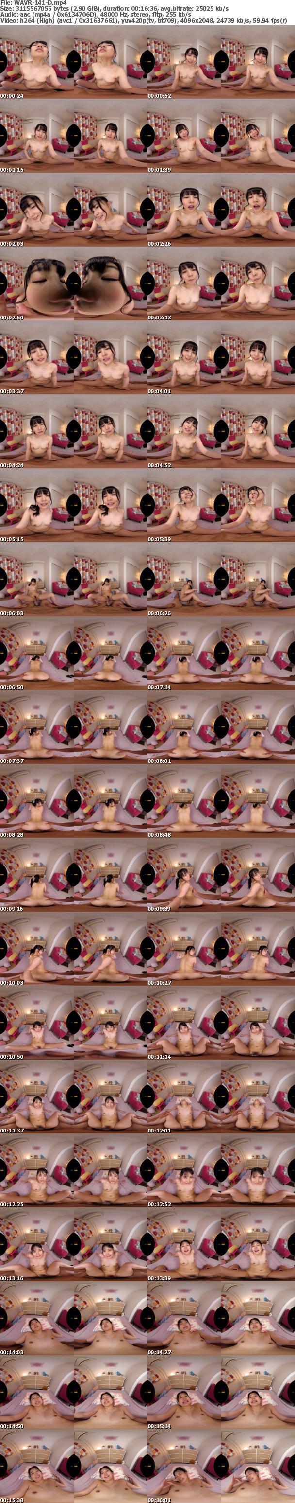 (VR) WAVR-141 【同時イキ体験VR】かわい~いカノジョ・枢木あおいと「カウントダウンで何回も一緒にイこっ!!」