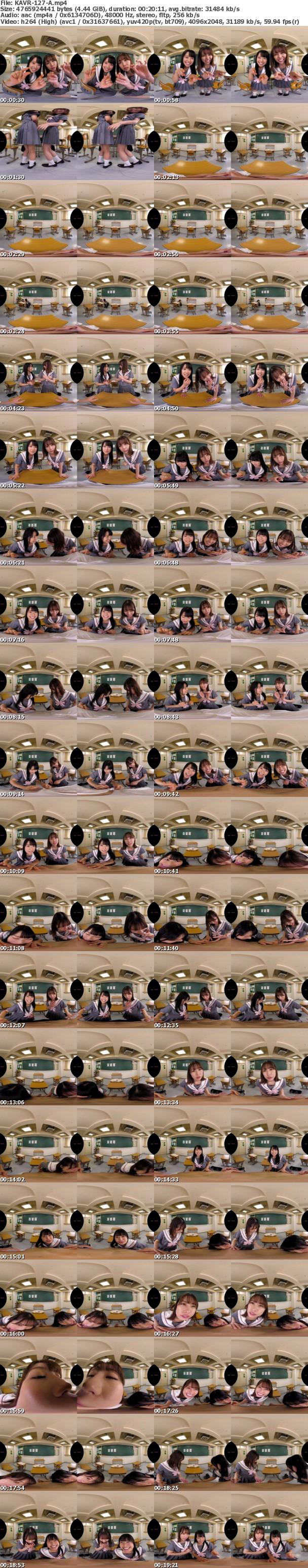 (VR) KAVR-127 乳首しか勝たん!乳首はズッ友!「先輩、いつも乳首触ってません?キモッ!」吹奏楽部の肺活量がエグいバキューム乳首吸引 ジュルジュル&ギュンギュン左右シンクロ乳頭責めWチクビッ痴
