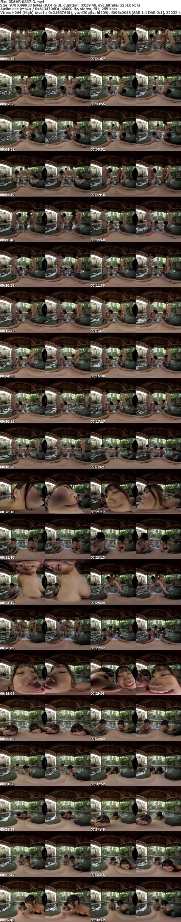 (VR) 3DSVR-0837 温泉に入っていたらまさかの『タオル一枚 男湯入ってみませんか?』の撮影に出くわしてエッチな素人娘さんにヌかれちゃったVR 160分SP