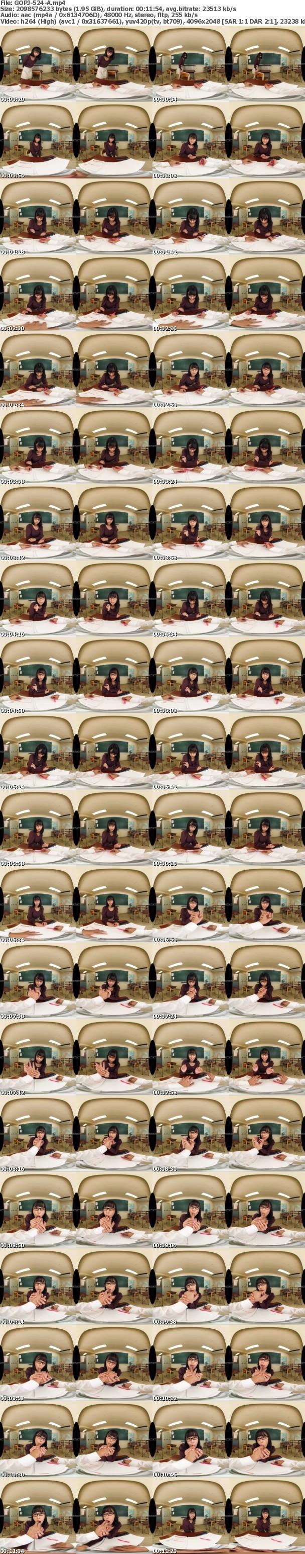 (VR) GOPJ-524 HQ 劇的超高画質 真面目な女教師が実は痴女!? 発情フル勃起童貞男子に教える性教育淫語SEX
