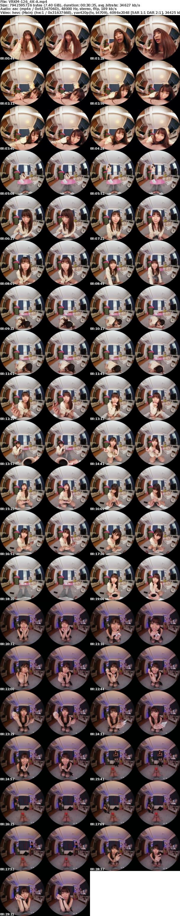 (VR) (4K) VRKM-126 Love×2 同棲生活だったのに…誘惑に負けた僕は彼女に絶対服従を余儀なくされる 樋口みつは