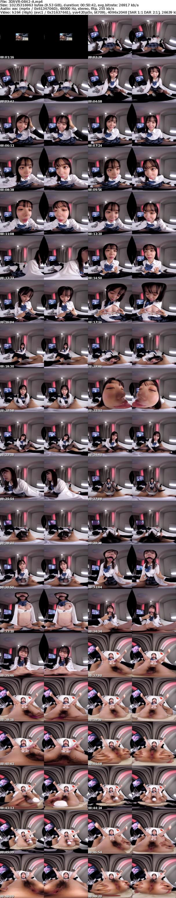 (VR) 3DSVR-0842 3年D組 ヤリマン百瀬さん 受験終わりにラブホで初中出し 百瀬あすか