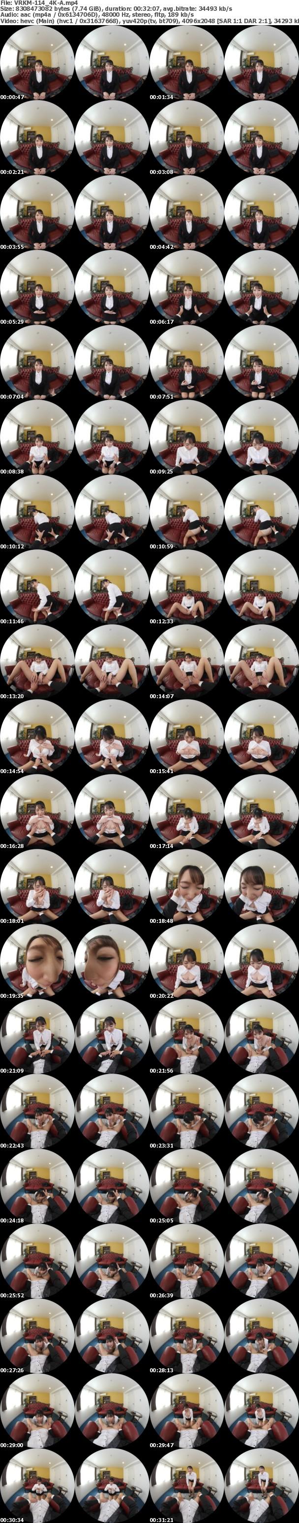 (VR) (4K) VRKM-114 内定欲しさにどんなお願いも笑顔で受け入れる崖っぷち就活女子大生のイキまくり面接 武田エレナ