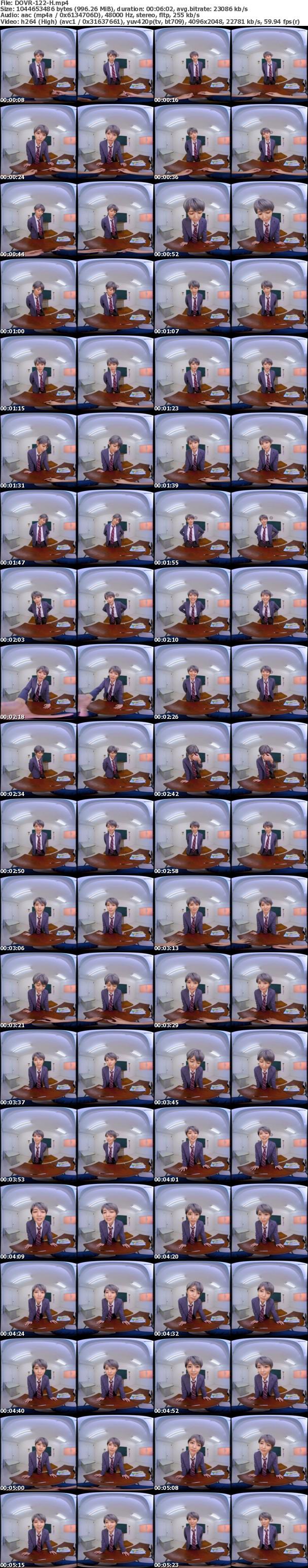 (VR) DOVR-122 【まとめ買い特典あり】「これからは他の女の人をチラ見しちゃダメだよ」束縛強め地雷系サキュバスか「お、なんか触ったらでかくなったぞ!」オラオラ系ボーイッシュ風俗嬢、あなたはどっちの美咲かんなが好き? 完全版