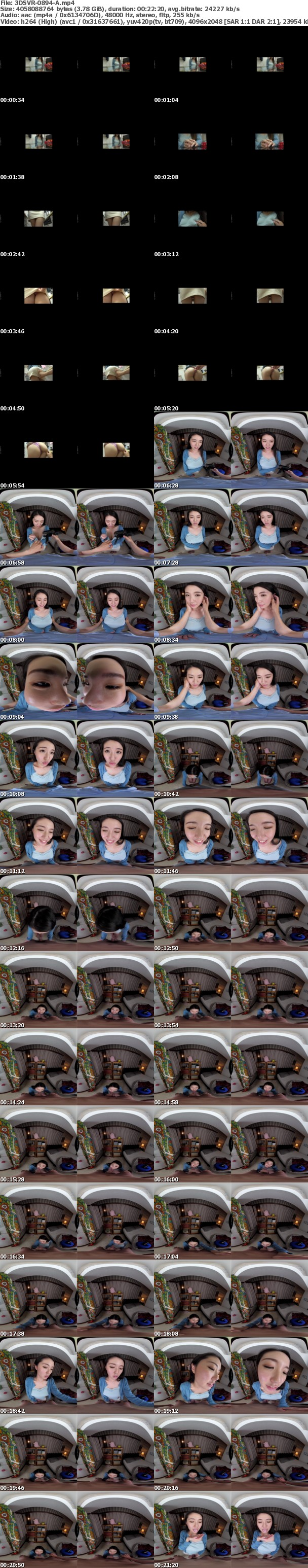 (VR) 3DSVR-0894 【個撮】足立区住み爆乳スレンダー若妻 ひかりさん(28)普段旦那と寝ている自宅ベッドに他人棒を迎え入れ生中出し