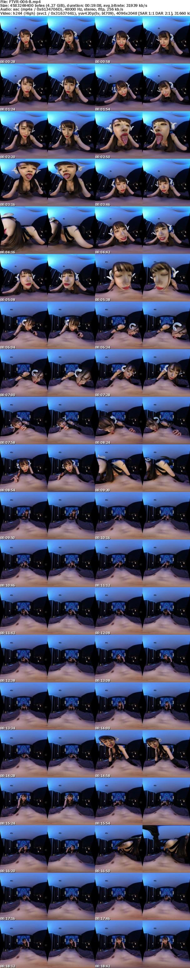 (VR) FTVR-006 リピーター続出!!サキュバスが降臨する近所で評判の穴場エステの金玉が空になる拘束無限発射サービス プレイタイム110分5発射! 桐山結羽