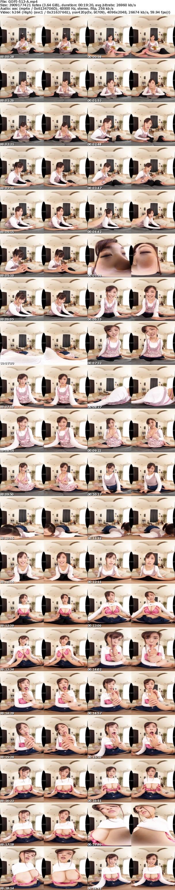(VR) GOPJ-513 HQ 劇的超高画質 爆乳ゆるふわ女子 地味な彼女が初エッチで豹変!実は超エロい痴女だった!