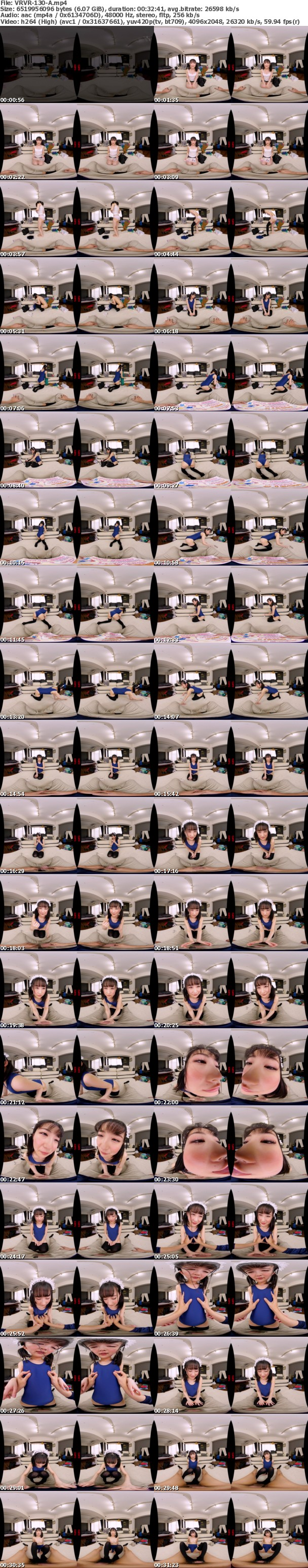 (VR) VRVR-130 「ほら、いっぱいシコシコして…」心優しいスク水ニーハイ家政婦が超至近距離で見つめながら童貞の僕にオナニーサポート!初体験のベロキス/耳舐め/ささやき/ニーハイ足コキ!一度の射精では収まらない童貞チ○ポを筆おろし!… 神野ひな