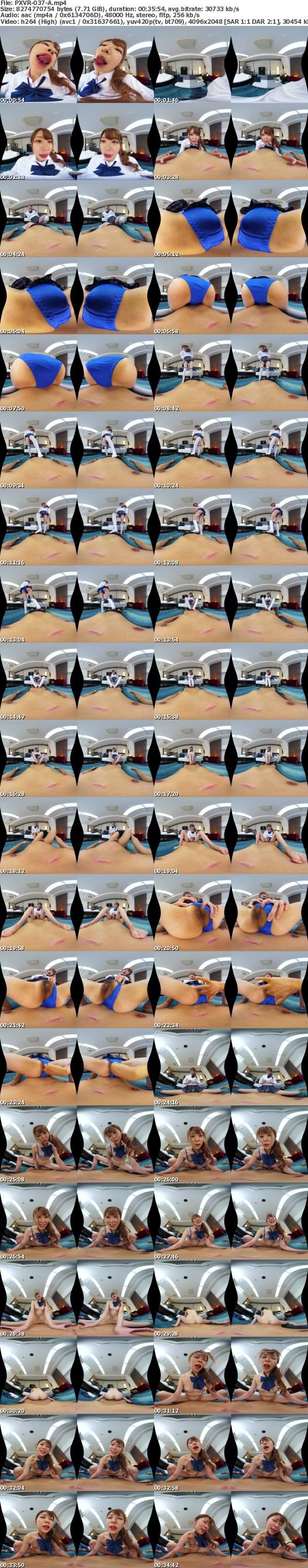 (VR) PXVR-037 モデル級美女降臨!小悪魔な瞳で見つめられたら即イキ確定!顔だけで抜ける美しい高身長の美脚美女との焦らし絶頂快感SEX! 森日向子