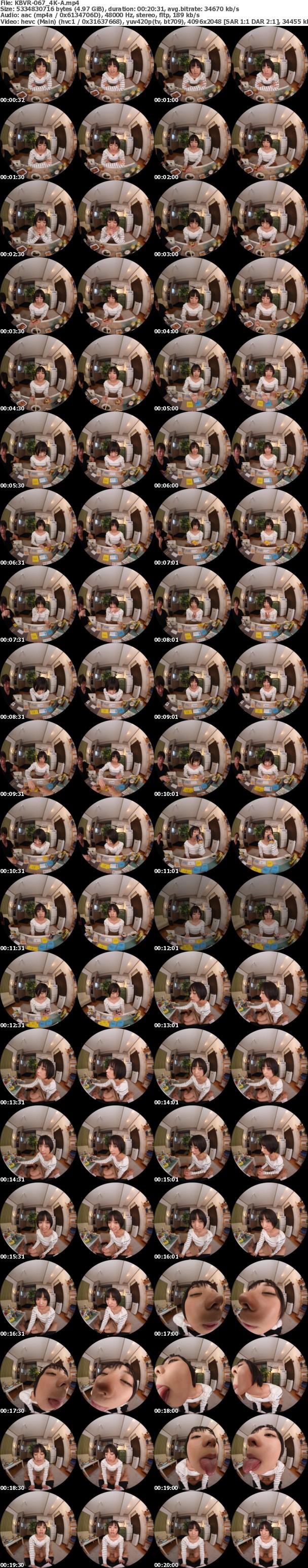 (VR) (4K) KBVR-067 天井特化アングルVR ~幼馴染の鈴と甘酸っぱいセックス~ もなみ鈴