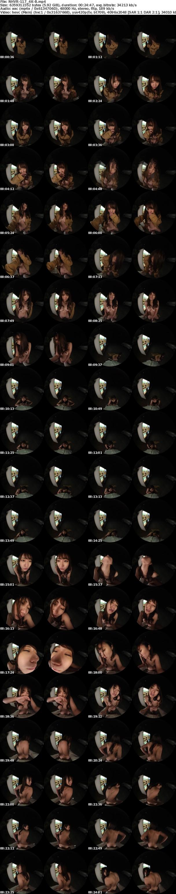 (VR) (4K) NHVR-117 全裸歩行中に鉢合わせした通行人とその場でSEXさせたら異常に興奮しだし僕に中出しを求めてきた。愛人×寝取らせ×中出し いいなり夜間露出