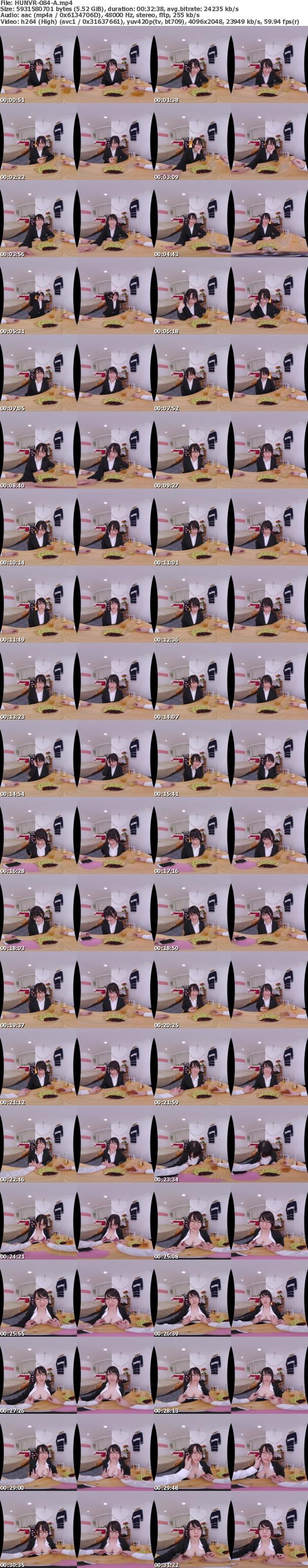 (VR) HUNVR-084 【新アングル革命】究極の覆いかぶさり正常位床特化型VR超地味系メガネ巨乳ギャップ系ヤリマンビッチの後輩OLとヤリまくり!