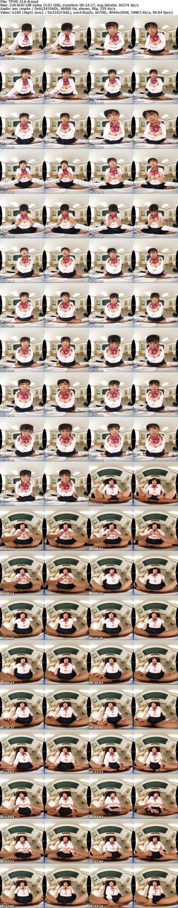 (VR) TPVR-216 HQ60fps 優等生の裏の顔 パパ活の斡旋をする制服娘に孕ませ中出し制裁!