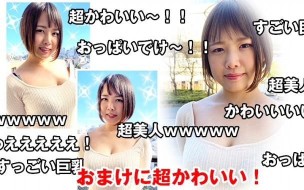 (VR) WVR-100002 パパ活○生Live ドキュメント 真田さな