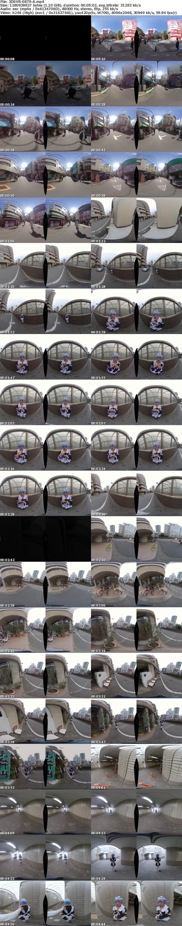 (VR) 3DSVR-0879 【追跡視点】アキバでみつけたコスプレイヤー 誘拐・強●VR 露出度高いキャラクターコス。リアルでその恰好はレ○プOKでしょ…