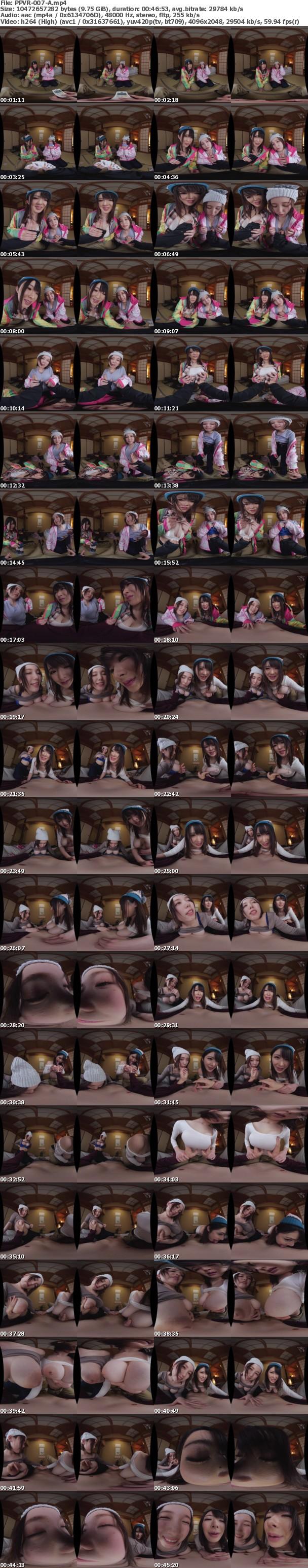 (VR) PPVR-007 スノボ合宿中に暖房が故障!2人の巨乳先輩たちと体を温め合ううちにパイズリおしくらまんじゅう状態!ぬくぬく暖取り逆3PVR