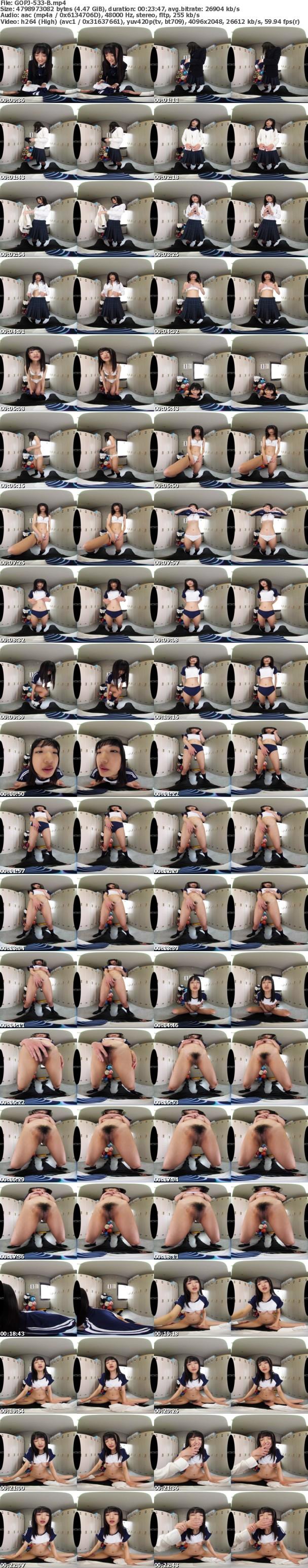(VR) GOPJ-533 HQ 劇的超高画質 スリル満点!声我慢!清楚系彼女と発情暴走!教室・図書室・体育倉庫でイチャラブ三昧!
