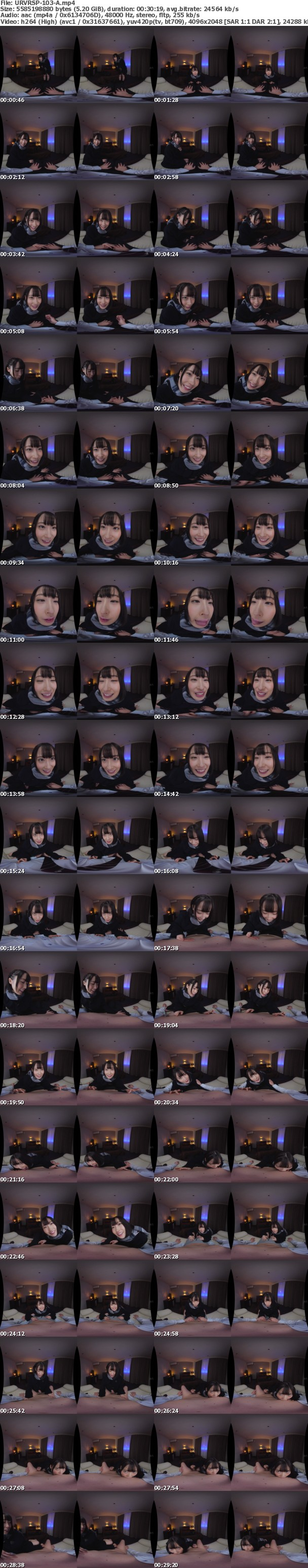 (VR) URVRSP-103 アプリで出会ったJ○が童貞の俺を煽ってくる件 かのん