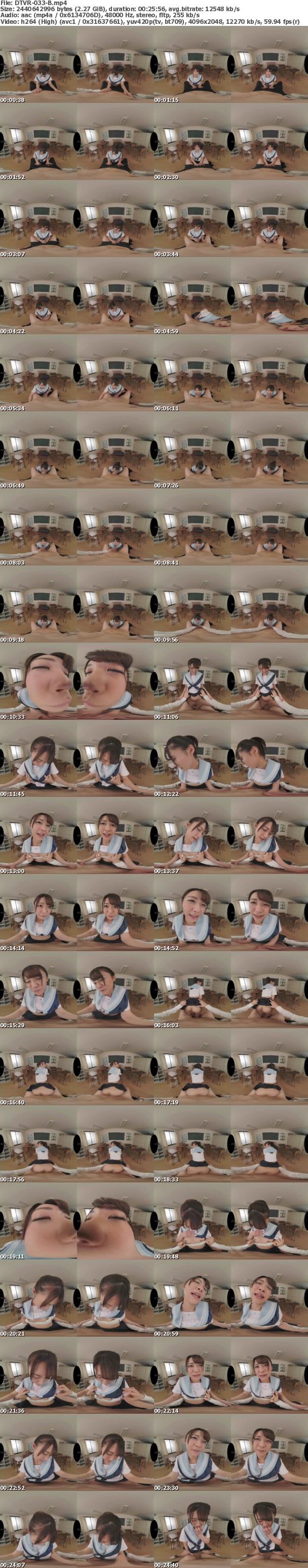 (VR) DTVR-033 あの頃、制服美少女と。 東條なつ