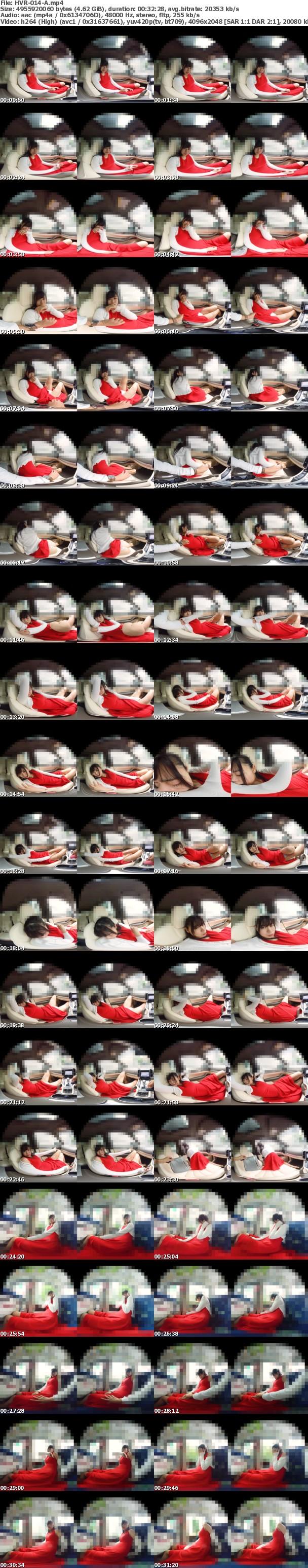 (VR) HVR-014 【路線バス×リモバイ絶頂】高身長×美スレンダーボディの信用金庫職員に中出し!JD時代に助教授のイタズラで開花したドM性癖が大爆発!野外露出でマゾ濡れするド変態女子が異常なほどイキ狂う!!